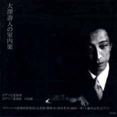 「大澤壽人の室内楽」(IE-3003)