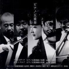 「ピアノ五重奏」(IE-3004)