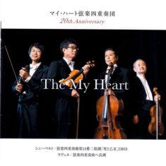 「The My Heart」(TKC-203)