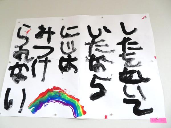 CD「tomorrow from HIROSHIMA」プロジェクト、8月15日まで協賛金を募集しております。