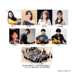 CD「tomorrow from HIROSHIMA」歌手軍団と収録作品